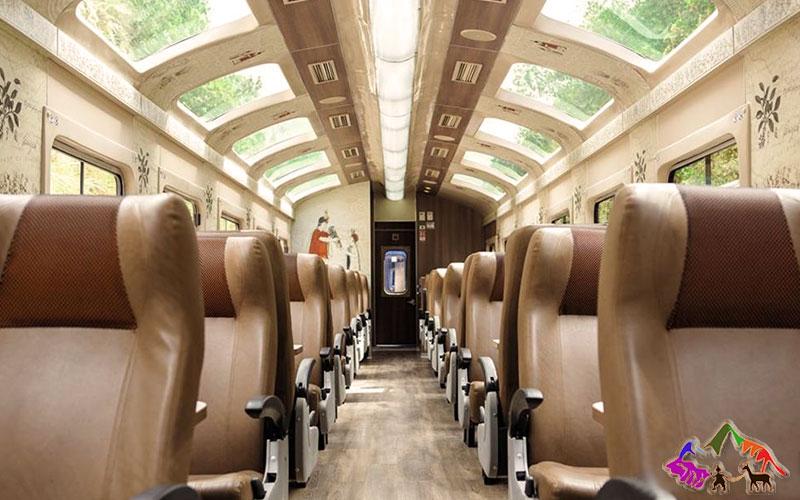 tren expeditions